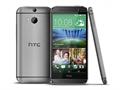 HTC : One M8 Eye sınırlı bir bölgede kalacak