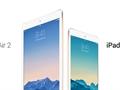iPad Air 2 ve iPad mini 3 ülkemiz fiyatları belli oldu
