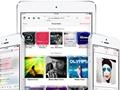 iTunes müzik gelirleri bu yıl yüzde 13 azaldı