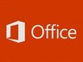 Office 2016 gelecek yıl sonlarına doğru yayımlanabilir