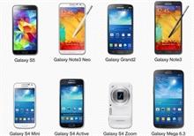 Samsung akıllı telefon stratejilerinde değişikliğe gidiyor
