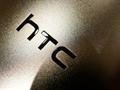 HTC son çeyrekte kar elde etmeye devam etti