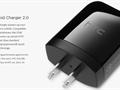 HTC, quick charge 2.0 uyumlu hızlı şarj adaptörünü duyurdu