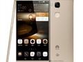 Huawei gelecek yıl 4GB RAM taşıyan akıllı telefonlara yer verebilir