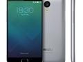 Meizu MX4 Pro resmiyet kazandı