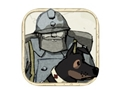 Valiant Hearts: The Great War, Google Play'deki yerini aldı