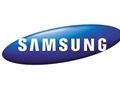 Samsung, 5 Ocak 2015 tarihinde bir basın toplantısı düzenliyor
