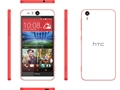 HTC Desire EYE ülkemizde satışa sunuldu