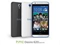 HTC Desire 620 gelecek yıl başlarında Avrupa'da