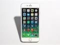 Samsung 14nm çip üretimine başladı; A9'lu iPhone 6S tahminlerden önce mi geliyor ?