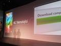 Avea ilk 64-bitlik akıllı telefonu InTouch 4'ü duyurdu