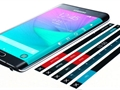 Galaxy Note Edge ülkemizde satışa çıkıyor