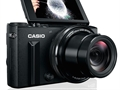 Casio'nun yeni uygulamasıyla aynı anda 7 kamera ile video kaydı yapılabiliyor