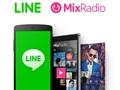 MixRadio platformu Line'a satıldı