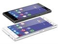 ZTE'den sistem seviyesinde ses kontrolü sunan yeni amiral gemi akıllı telefon modeli : Star 2