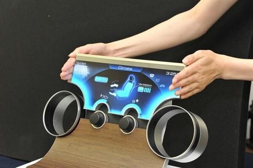Nintendo'nun yeni ürünü Sharp'ın serbest formda ekran teknolojisini kullanabilir.