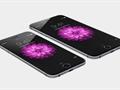 Analiz : Yılın dördüncü çeyreğinde iPhone satışları 67 milyon civarında olacak