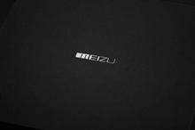 Meizu da Xiaomi'nin karşısına kendi iştiraki ile çıkmaya hazırlanıyor