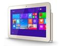 CES 2015 : Toshiba, Galaxy Note tablet serisine rakip oluyor