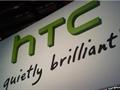 HTC, 1 Martta ilk akıllı saatini tanıtmayı planlıyor