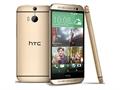 """""""HTC One M9 ciddi tasarım değişikliklerine uğrayacak"""""""