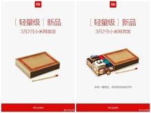 Xiaomi yeni bir ürün daha lanse edecek