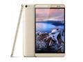 MWC 2015: Huawei yeni tableti MediaPad X2'yi duyurdu