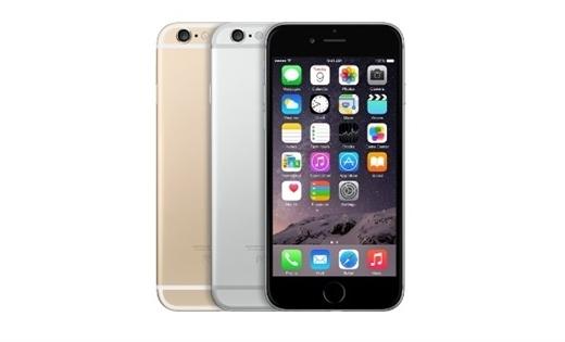 iPhone 6S ve 6S Plus modelleri 2 GB RAM'e sahip olabilir