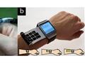 Mobil cihazların kontrolü için çıkartma temelli bir alternatif daha: iSkin