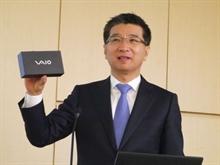 İlk Vaio akıllı telefonu kutulandı
