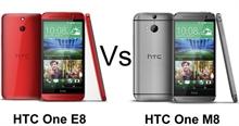Şimdi de HTC One E9 söylentileri