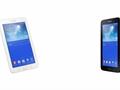 Samsung Galaxy Tab 3 Lite modelini güncelledi