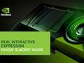 Nvidia bu kez iş istasyonları için yeni çözümünü duyurdu : Quadro M6000