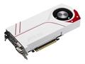 ASUS beyaz renkli GeForce GTX 970 Turbo ekran kartını duyurdu