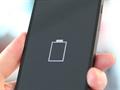 Stanford'dan geleceğin batarya teknolojisi: Alüminyum-ion