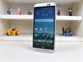 "HTC One M9 inceleme videosu ""Metalik Cazibe"""