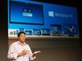 Windows 10 için yeni bir önizleme sürümü daha yayımlandı