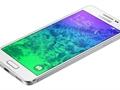 Samsung Galaxy A8 dedikoduları başladı