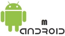 Android M sürümünde parmak izi okuyucularına yerleşik destek sunulabilir