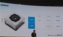 Samsung, RWB görüntüleme sensörü üzerinde çalışıyor
