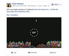 Facebook, GIF desteğine kavuştu