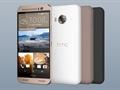 Helio X10 yongasetli ilk cihaz HTC One ME oldu