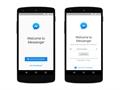 Messenger'a Facebook hesabı olmadan da giriş yapılabilecek