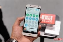 Asus Pegasus 2 Plus akıllı telefon resmiyet kazandı