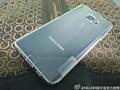 Galaxy Note 5'în Exynos 7422 işlemci ve 4GB RAM ile geleceği CPU-Z'de ortaya çıktı