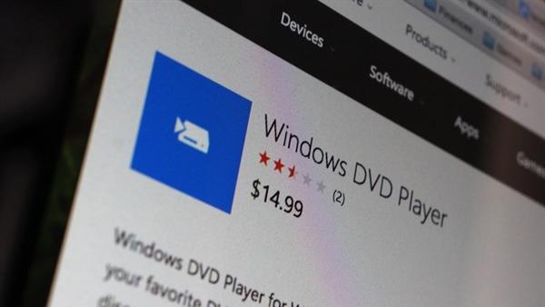 Windows 10 yükseltmesi ile ücretsiz gelen DVD Player uygulaması 15 dolardan satılıyor