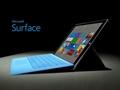 Microsoft büyük ekranlı iki yeni Surface modeli hazırlıyor