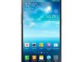 Samsung, Galaxy On adında yeni bir akıllı telefon serisi üzerinde çalışıyor