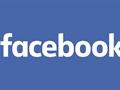 Facebook inanılmaz bir rekorun altına imzasını attı
