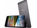 """Lenovo, 6.8"""" ekrana sahip devasa akıllı telefonu Phab Plus'ı duyurdu"""